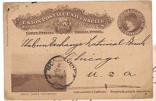 S288 1908 Uruguay *MONTEVIDEO* USA Chicago Banking Postal Stationery PTS