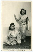 "Vintage THAILAND Postcard: ""Athai Girl In Traditional Costume Playing Fiddle"""