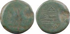 République Romaine,As , 2eme siècle avt JC-94
