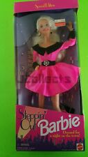 Steppin' Out Barbie Set, Brand New In Box, Special Edition, 1995, #14110, Pink