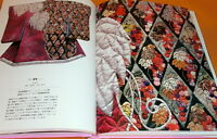 JAPANESE QUILT ART book fabric japan kimono vintage antique traditional  #0444