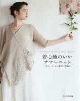 Spring and Summer Knit Japanese Craft Book Japan