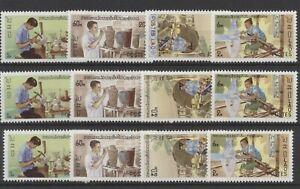 [P25528] Laos 1977 good set very fine MNH stamps X3