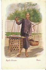 More details for indonesia, java, chinese traders, two artist signed coloured postcards