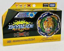 Genuine Takara Tomy Beyblade Burst DB Dynamite Battle B-185 Vanish FAFNIR