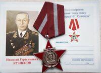 Admiral Kuznetsov USSR Soviet Union Russian  Military Medal Star