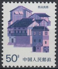 China 1986 ** Mi.2068 C Haus House Wohnen Habitation Immobilie Property [sq5198]