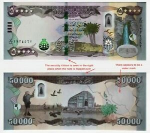 50,000 1 X 50000 IRAQI DINAR IQD 2015 SERIES FLAWLESS UNCIRCULATED PRISTINE NOTE