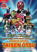 Kamen Rider X Super Sentai X Uchuu Keiji : Super Hero Taisen Otsu DVD +EXTRA DVD