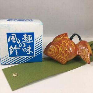 Kotobuki Japanese Wind Chime Iron Kingyo Orange Goldfish 485-260 Made in Japan