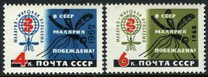 Russia 2594-2595, MNH. WHO drive to eradicate Malaria, 1962