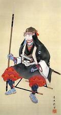 Samurai Warrior Japan Oishi Yoshio 7x4 Inch Print