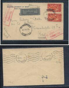 Lebanon  nice airmail cover to  Germany