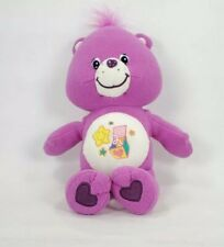 "Care Bears Surprise Bear Plush Stuffed Animal Toy 13"" Purple"