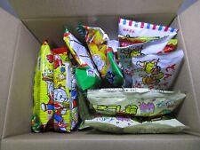 Dagashi Box Japan confection Snack 19 pieces