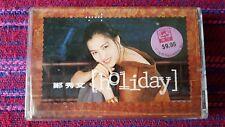 Sammi Cheng ( 鄭秀文) ~ Holiday ( Malaysia Press ) Cassette