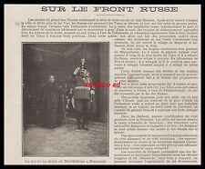 Doc.Ancien LE ROI ET LA REINE DU MONTENEGRO à BORDEAUX  1916  - 6h