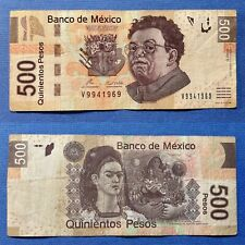🎊Birthday 1969 Fancy Serial Number $500 Mexican Pesos Mexico 2010