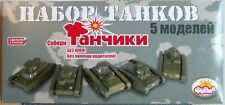 Plastic toy kit. Design set of tanks. About 1/43.