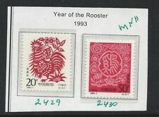 "China, Mnh ""Year Of The Rooster 1993"", scott#'s 2429 and 2430"