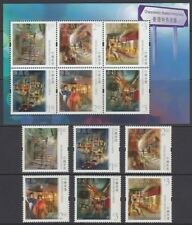 HONG KONG 2010 STREETS SET (x6) & MINI SHEET MINT (ID:809/D53522)