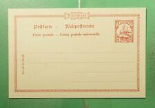 DR WHO GERMAN CAMEROON UNUSED POSTAL CARD  g21436