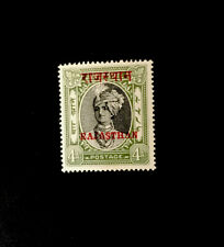 Rajasthan SG22 4A Unmounted Mint