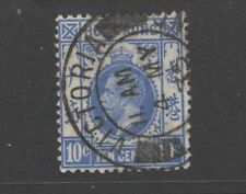 HONG KONG 1935 GEORGE V 10c BLUE Fine Used With VICTORIA POSTMARK