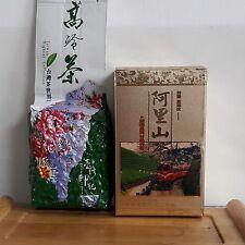 Alishan Jin Xuan (Milk)oolong tea  lightly roasted tea 300g * 1- Made in Taiwan