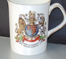 Queen Elizabeth II Silver Jubilee 1977 Fine Bone China Gold Trim Coffee Tea Cup