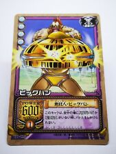One Piece From TV animation bandai carddass carte card Made in Korea TD-C27