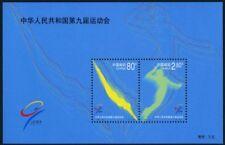 China 2001 souvenir sheet sports MNH Mi block 102 CV < $5.00 180118013