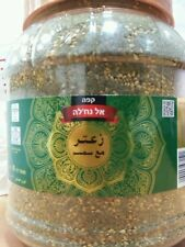 Zaatar with sesame El nakhleh  Spice Hyssop Blend Zatar Spices  900gr orginal za