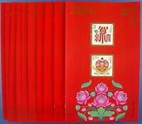 10x China PRC 2015-H10 Block Neujahr Neujahrsgrüße Jahr des Affen Block 214 MNH