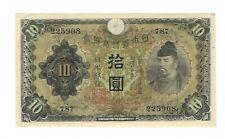 New listing Japan - Ten (10) Yen