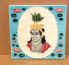 New listing Bust of Lord Krishna Tile, India, Made in Japan, Ceramic 6x6, 1920's, Hindu