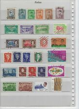 Old stamps Persia and middle east successor
