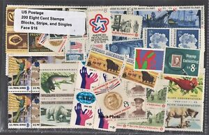 US Postage - 200 - 8 cent stamps in blocks, strips, & singles Below Face, Mint