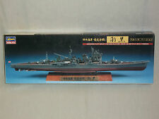 Hasegawa 1/700 Scale IJN Heavy Cruiser Haguro /High Grade Full Hull Version