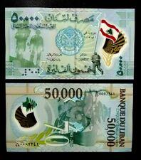 LEBANON 2015 REPLACEMENT UNC 50,000 LIRAS POLYMER 70th ANN. LEBANESE ARMY