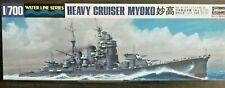 1/700 IJN heavy cruiser MYOKO -- HASEGAWA No. 333
