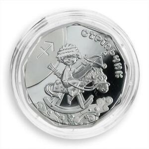 Ukraine 2 UAH Zodiac Sagittarius (Little Archer) 1/4 Oz Silver Coin 2015