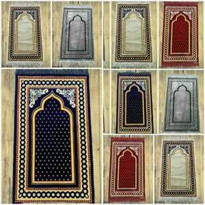 Prayer Mat Muslim Islamic For Musallah Namaz Large Thin Rugs janamaz