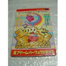 Kirby Super Star Kirby's Fun Pak: 7 Gamse Perfect Map guide book / SNES