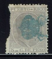 Puerto Rico SC# 67 - - Fancy Cancel - Mixed Condition  - Lot 032716