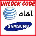 AT&T SAMSUNG UNLOCK CODE GALAXY S6, S5, NOTE 5, 4, 3, ACTIVE & EDGE all models