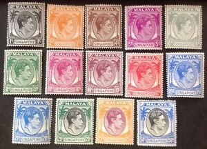 Singapore 1948 14 x stamps perf 171/2 x 18 mint hinged