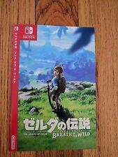 legend of zelda breath of the wild japanese game case insert