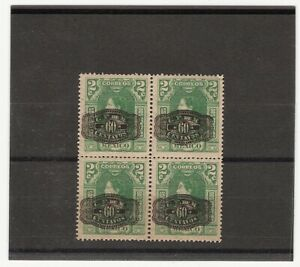 MEXICO 1916 60 CENTS ON 2 CENTS BARRIL OVP TRIAL COLOR PROOF BLOCK OF FOU (E995)