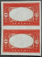 Armenia 1920 Chassepot Pictorials, 70/100R, 2 SIDE PRINT, MH